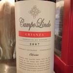 15543081 - スペインの赤 樽熟成感のあるしっかりしたもの