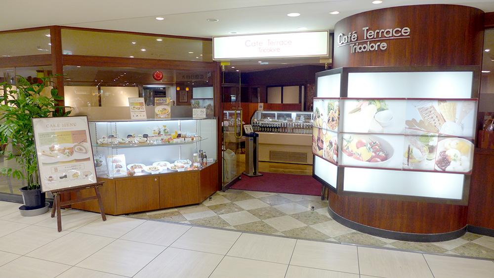 カフェテラス トリコロール 浜松メイワン店