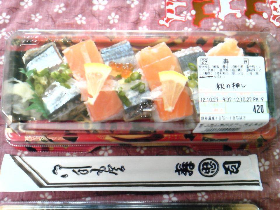 丸忠 富木島店