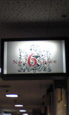 No.6space