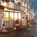 15556700 - 駅前の商店街に馴染んでるお店。