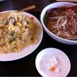 美味鮮 - チャーハンと台湾ラーメン700円