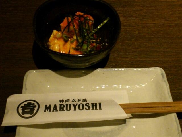 MARUYOSHI 池袋店