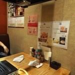肉処 雄 - 2012年8月訪問時撮影