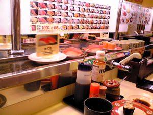 はま寿司 つくば小野崎店