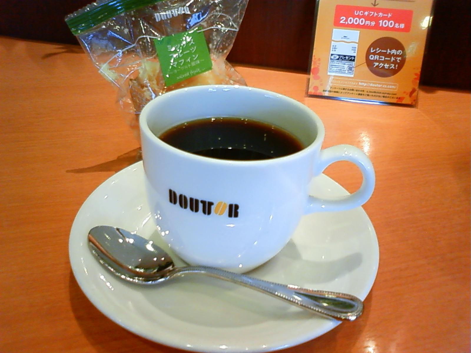 ドトールコーヒーショップ 淵野辺南口店