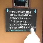 15581557 - ソフトクリームもあるのかな?聞くの忘れました。