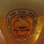 七福の湯 - キリン一番搾り フロ-ズン生