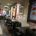 銅鑼湾 - テーブル席