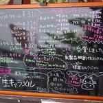 ミルク工房そら - メニュー写真:アイスの料金表とカフェメニュー09/05