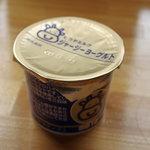 ミルク工房そら - 料理写真:ジャージーヨーグルト125円