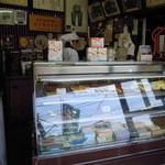 扇屋 - 昔ながらの和菓子屋さん