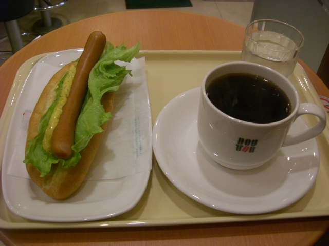 ドトールコーヒーショップ 渋谷3丁目北店