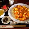 おやじの厨房飲楽食朗 - 料理写真:麻婆(マーボ)丼