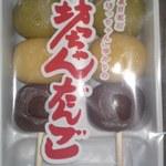 亀井製菓 - 2本入りの坊っちゃん団子です