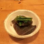 肴や味泉 - お通し (蒟蒻) (2012/11)
