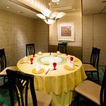 エンプレスルーム - ビジネスやご家族での会食に最適な個室
