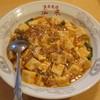 中国家庭料理 広東 - 料理写真:麻婆豆腐