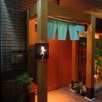 越乃 - 三回目の改装で玄関の趣が変わりました(2012年)