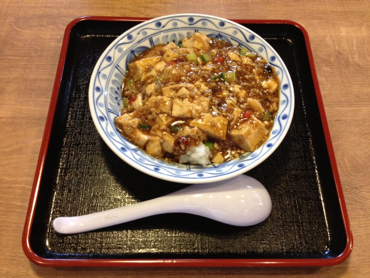 虹橋食堂 大乃木坂店