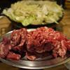 めんよう亭 - 料理写真:【生ラム肩ロース】800円×3人前
