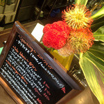 ビストロ ヌー - ドリンクメニューと素敵な花