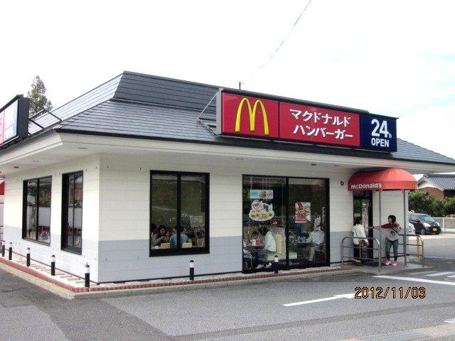マクドナルド 姉崎店