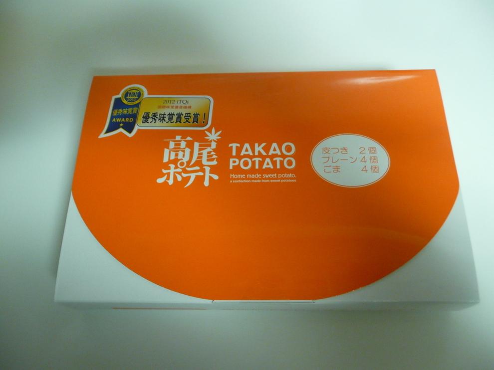 高尾ポテト CELEO八王子店