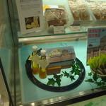 銀座のジンジャー - 復原記念限定商品:東京レモネード 黒いレモンのダクワーズ
