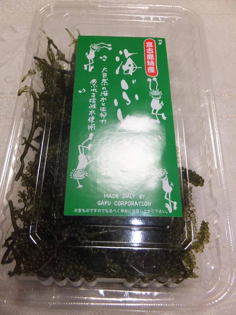 これっと九州沖縄 マルヤマクラス店