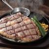 フレンドリー - 料理写真:ブラックアンガス厚切りロースステーキ300g
