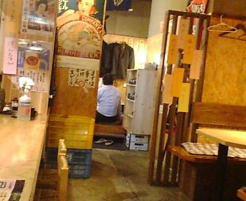 高松西ノ丸 ススム酒場