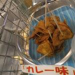 ひとくち餃子点天 - 試食 【 2012年3月 】