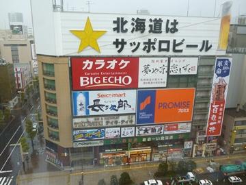 東横INN  札幌すすきの交差点