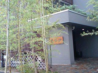 紗羅餐 本店