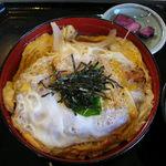 レストラン利根 - 豚ロースカツ丼