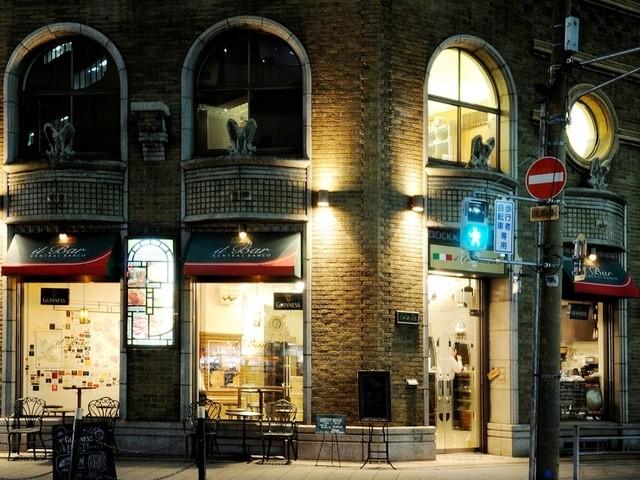 Muu Muu&il Bar CENTRAL BANCO