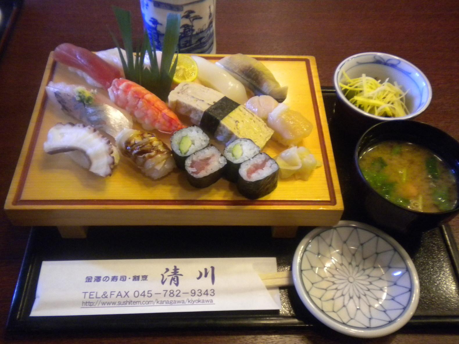 清川寿司 六浦店
