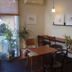 ひょうたんカフェ -