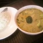 アリドイ タイレストラン - フツーの辛さのグリーンカレー