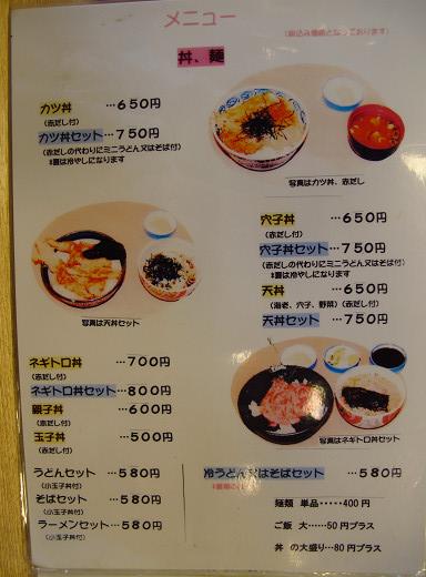 https://tabelog.ssl.k-img.com/restaurant/images/Rvw/15783/15783416.jpg