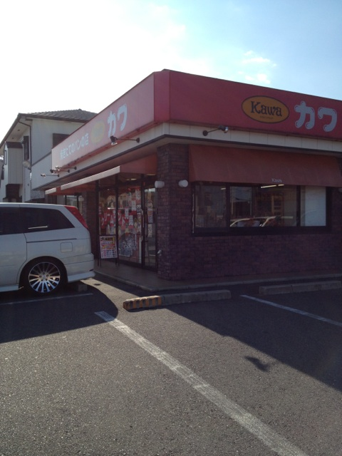 パン工房カワ 日根野店