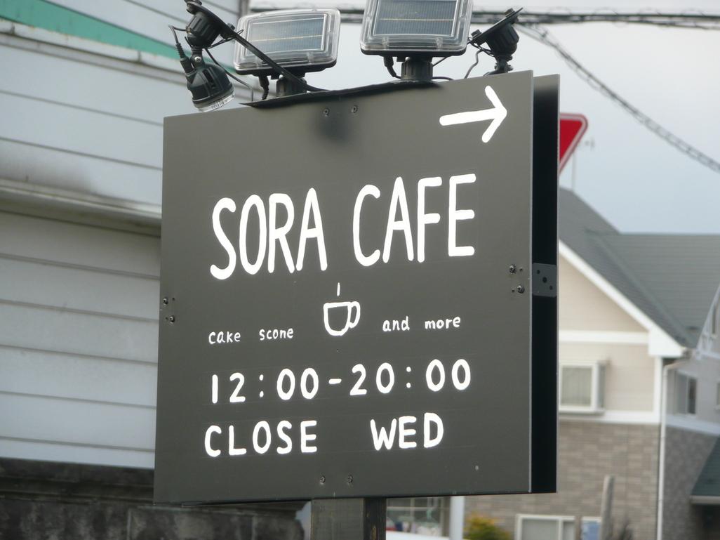 SORA CAFE