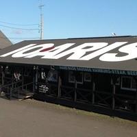 IO・ARIS いぶし屋 - 国道36号線から