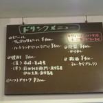 音匙 - 焼酎とワインの種類は店員さんに尋ねました。