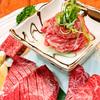 京の焼肉処 弘 - 料理写真:厳選塩焼き四種盛り