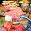 京の焼肉処 弘 - 料理写真:先斗町店おすすめコース