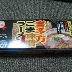 会津喜多方ラーメン館 -