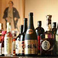 【★完全個室★】飲み放題2,000円(2.5時間)