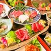 京の焼肉処 弘 - 料理写真:季節のコース